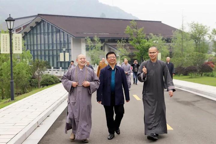 重庆市佛教协会考察团参访我院